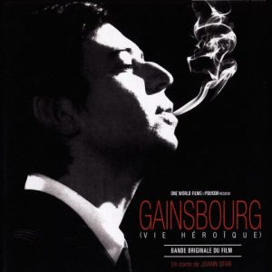 Gainsbourg vie héroïque