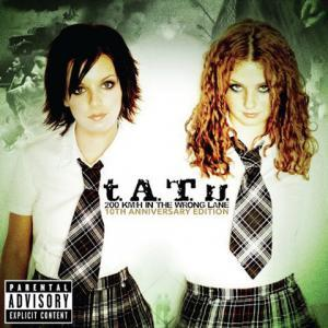 All the Things She Said de t.A.T.u