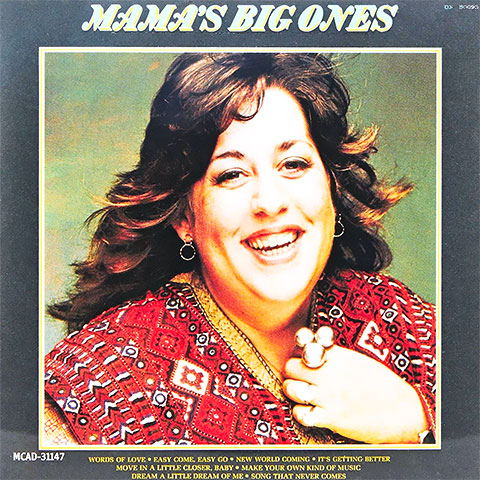 pub Engie - New World Coming de Mama Cass Elliot